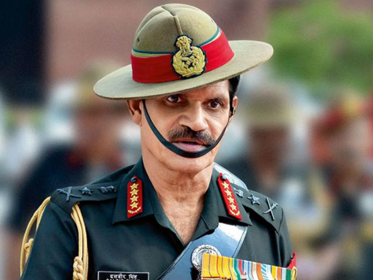 पूर्व सेना प्रमुख दलबीर सिंह सुहाग भी टूटू रेजीमेंट की कमान संभाल चुके हैं।