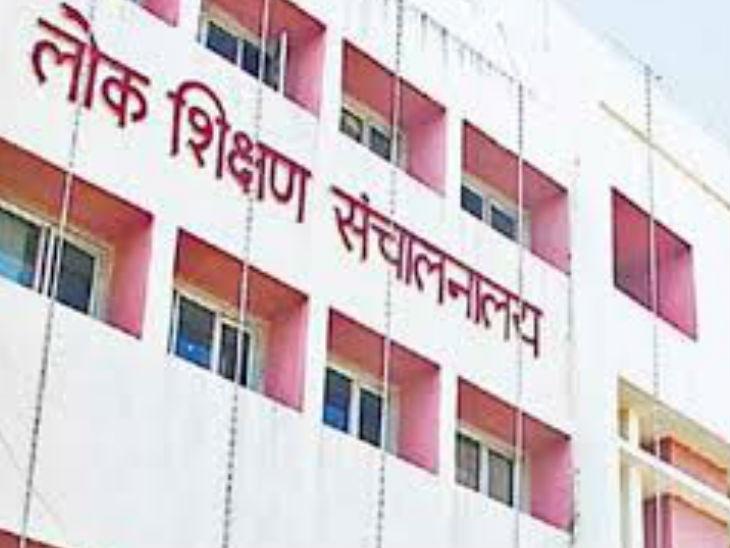 राज्य सरकार ने सभी सरकारी स्कूलों में छात्रों को निशुल्क प्रवेश देने के निर्देश दिए हैं। आदेश में कहा गया है, स्कूलों के बंद रहने तक किसी भी छात्र से कोई भी शुल्क नहीं लिया जाएगा।