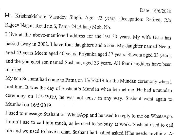 केके सिंह का बयान मराठी भाषा में लिखा गया था। सुप्रीम कोर्ट में कॉपी जमा करवाने के लिए मुंबई पुलिस ने बयान को अंग्रेजी में ट्रांसलेट करवाया है।