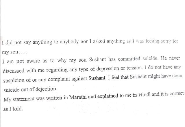 बयान की कॉपी के मुताबिक सुशांत के पिता ने यह भी कहा कि मुंबई पुलिस ने इस बयान को मराठी में लिखा है और मुझे हिंदी में समझाया।