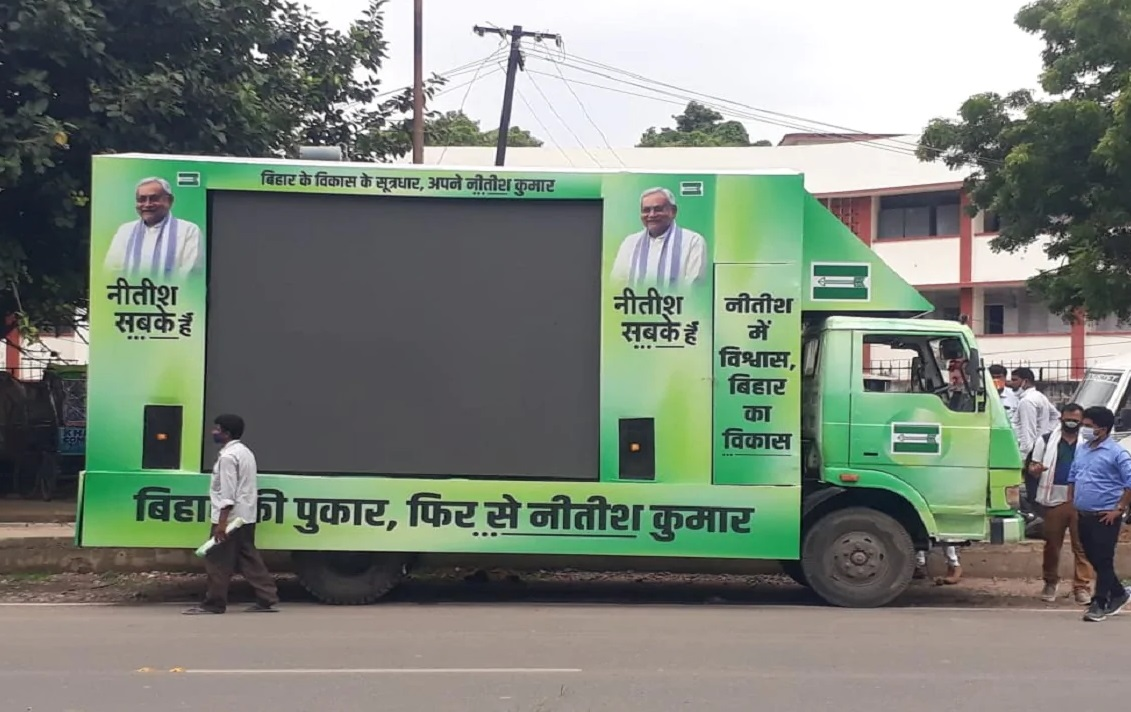 CM Nitish's party has built a high-tech chariot for campaigning. It has two large LED screens, sound systems and generators.