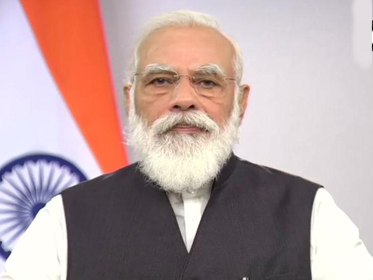 मोदी ने कहा- कोरोना के काल में सीमित संसाधनों वाले 130 करोड़ लोगों के देश भारत दुनिया में सबसे कम मृत्युदर वाला देश है। हर 10 लाख लोगों में यहां सबसे कम मौतें हुई हैं। - Dainik Bhaskar