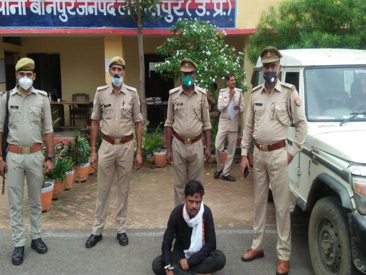 प्रेमी के साथ मिलकर पति की हत्या करने वाली तीन बच्चों की मां गिरफ्तार, महिला का साथी फरार|उत्तरप्रदेश,Uttar Pradesh - Dainik Bhaskar