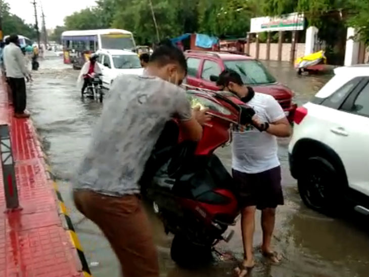 Water logging caused trouble to people.