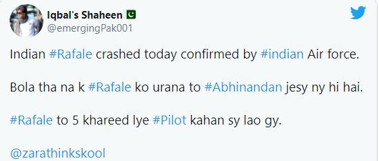 Fact Check: Claim of Rafale fighter jet crashing is false, rumor spread based on fake tweet screenshot | राफेल फाइटर जेट के क्रैश होने का दावा पड़ताल में निकला झूठा, फेक ट्वीट से फैलाई जा रही अफवाह