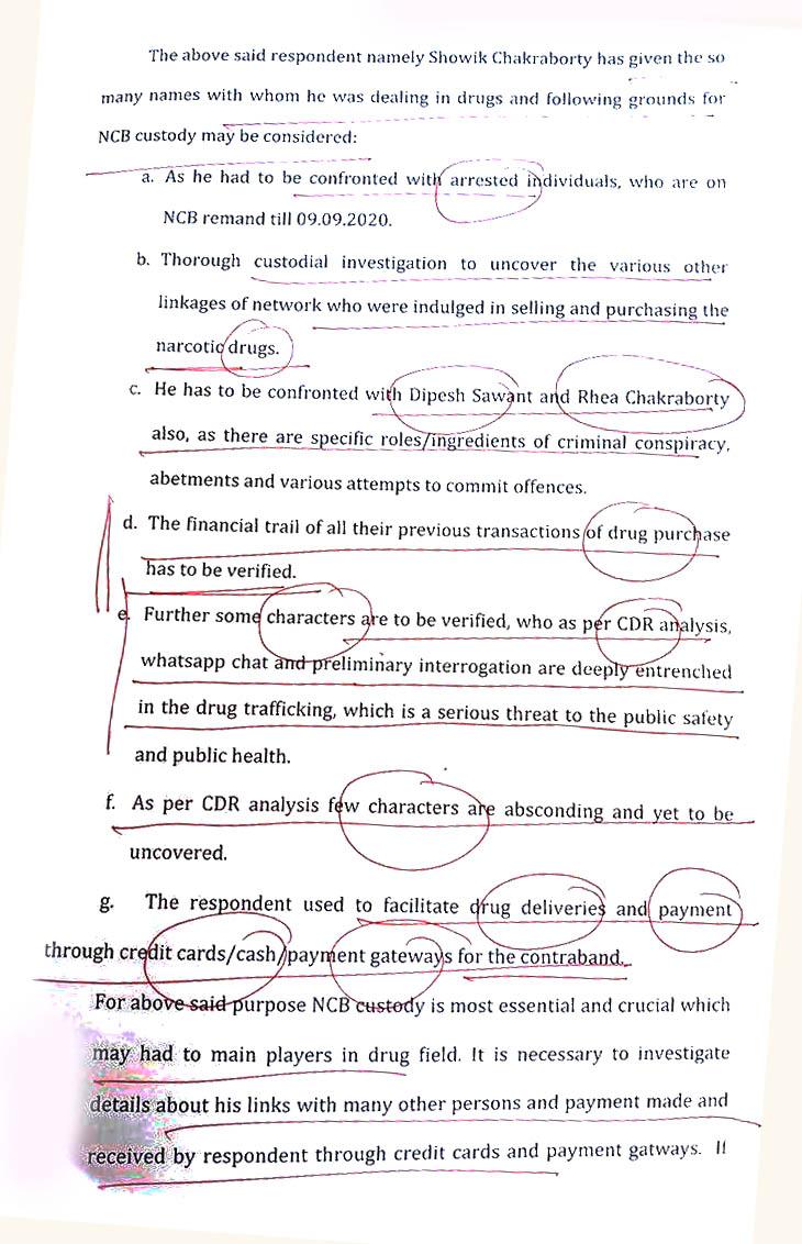 यह शोविक की रिमांड की कॉपी का एक पेज है, जो यह साबित करता है कि एनसीबी रिया और शोविक को आमने-सामने बिठाकर पूछताछ करना चाहती है। इस लिहाज से रिया की गिरफ्तारी तय है।