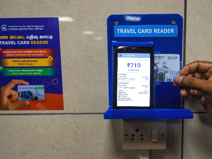 This photo is from Chennai. Machines for travel cards have been installed at the metro stations here.