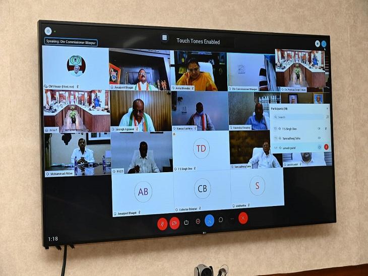 इस फोटो में दिख रही स्क्रीन पर सरकार के प्रमुख चेहरे यानी की मंत्री दिख रहे हैं, बैठक में सभी ने अपनी तरफ से जरुरी सुझाव दिए।