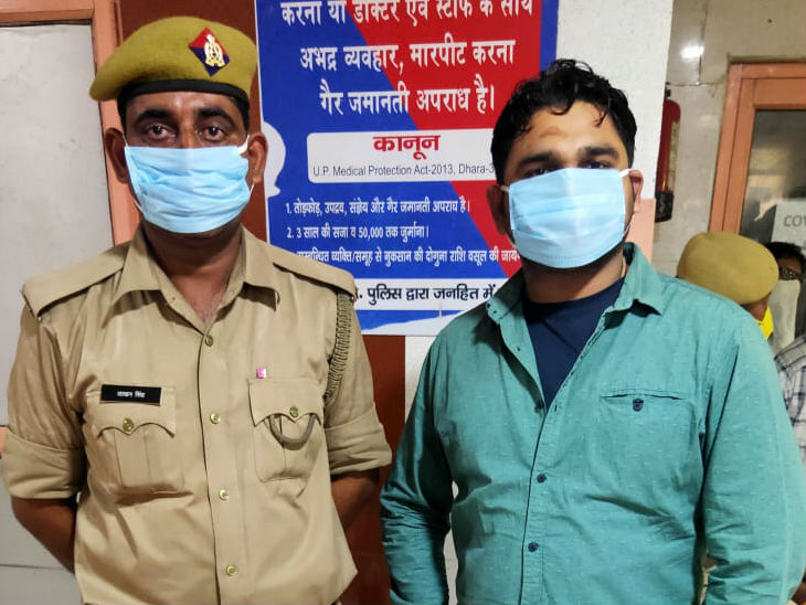 Police have arrested the accused Ram Singh.