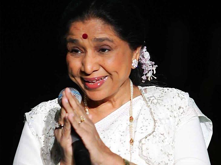 आशा भोसले का जन्म 8 सितंबर 1933 को महाराष्ट्र के सांगली में हुआ था। - Dainik Bhaskar