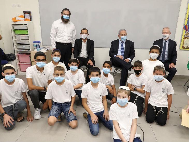 कोरोना महामारी के बीच इजराइल में स्कूल ईयर की शुरुआत के मौके पर पीएम बेंजामिन नेतन्याहू एक कार्यक्रम में शामिल हुए। -फाइल फोटो