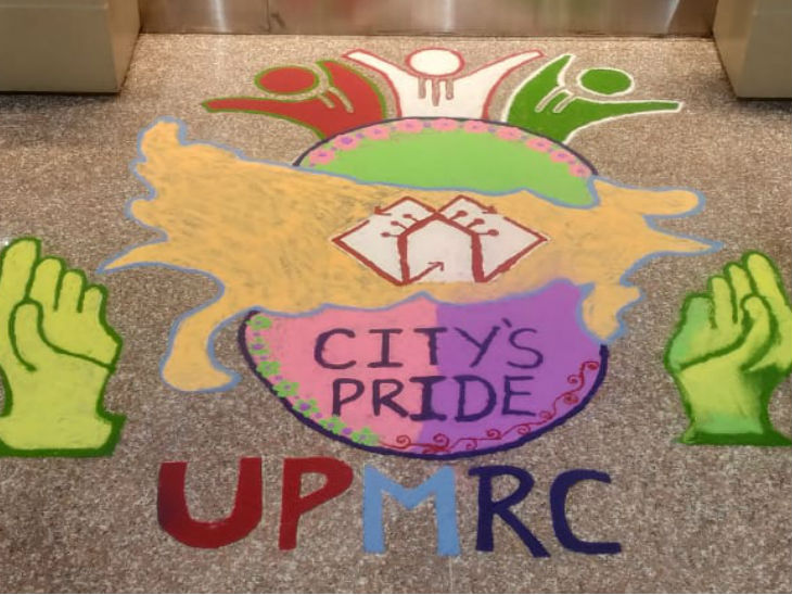 People were alerted by making Rangoli at different places at metro station in Lucknow.