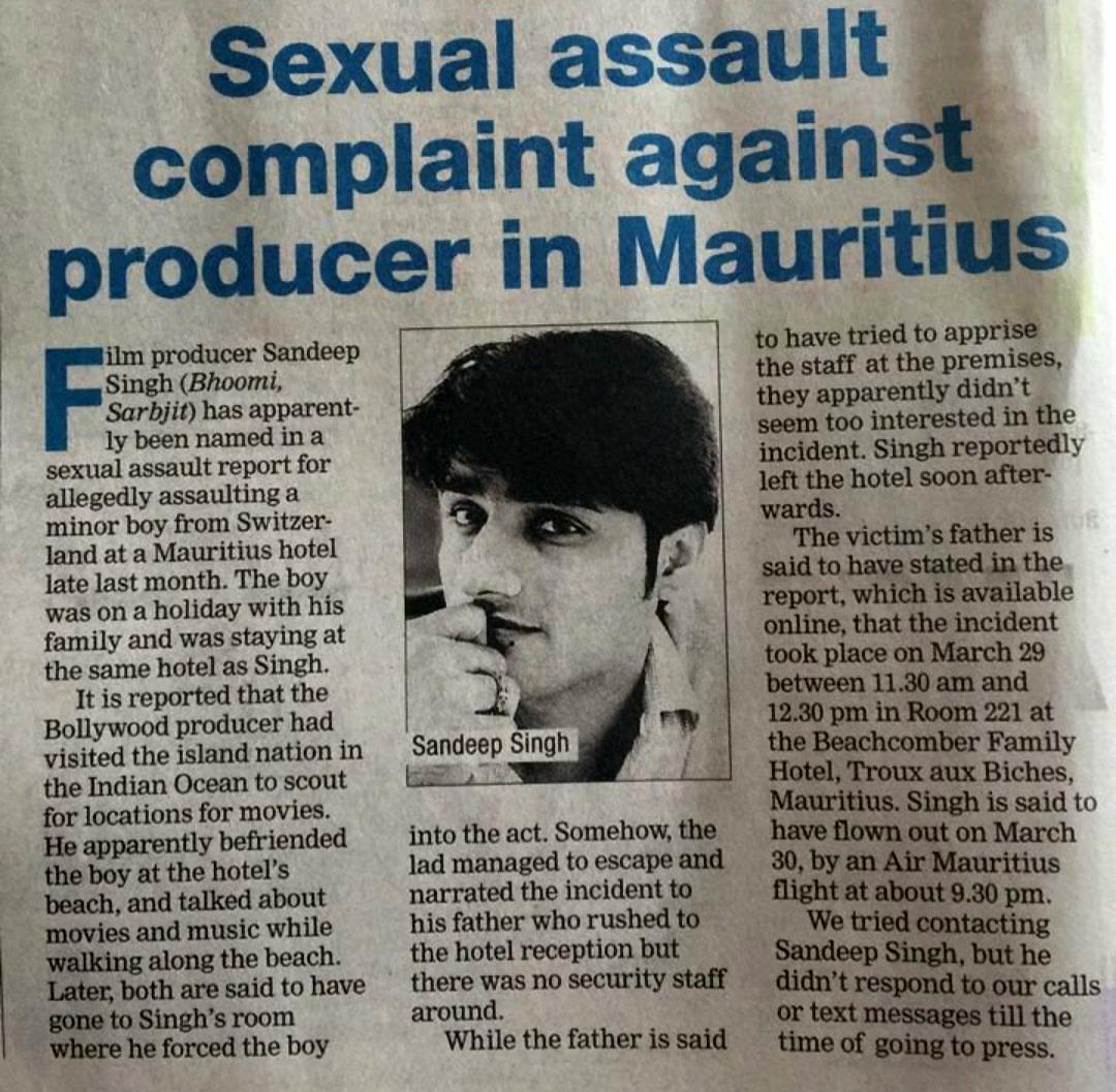 संदीप सिंह के खिलाफ मार्च 2018 यौन उत्पीड़न के आरोप लगे थे।