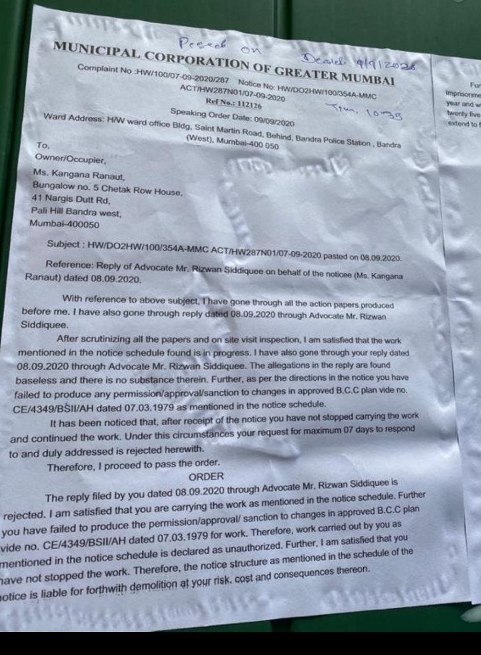 बीएमसी ने कंगना को उनके ऑफिस में अवैध निर्माण को लेकर चार नोटिस भेजे थे।