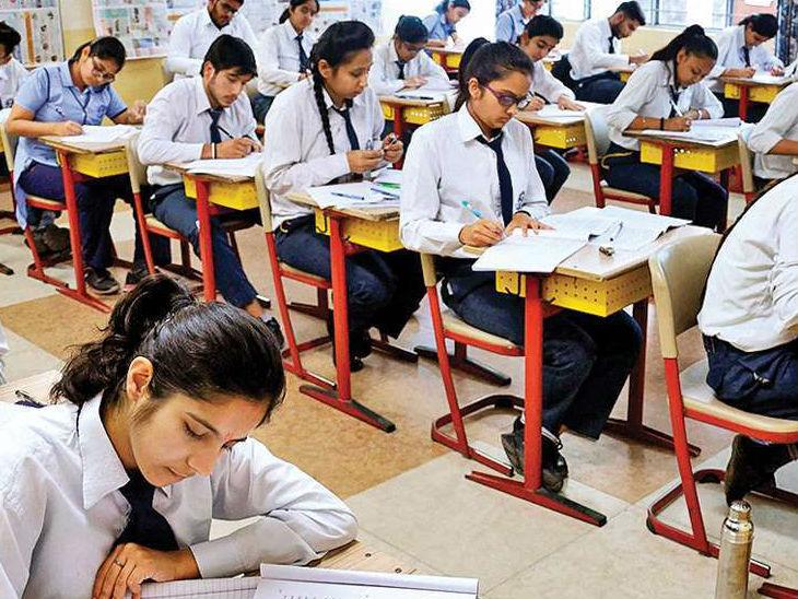 सुप्रीम कोर्ट ने 14 सितंबर तक टाली सुनवाई, कॉलेज में अस्थायी प्रवेश के लिए यूनियन ऑफ इंडिया को याचिका की कॉपी भेजने के दिए निर्देश|करिअर,Career - Dainik Bhaskar