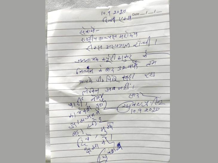 रघुवंश ने हाथ से लिखा हुआ इस्तीफा लालू को भेजा है।