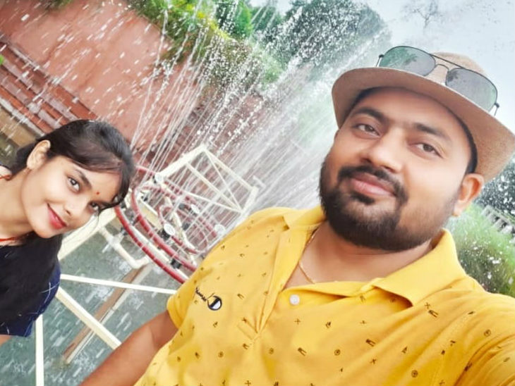 पत्नि आरती के साथ विपिन शिवहरे।