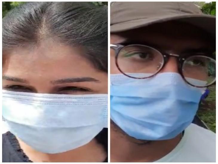 फोटो स्टूडेंट हर्षित कौर और विवेक बत्रा की है। दोनों ने माना कोरोना संकट के इस दौर में करियर की चिंता ज्यादा हावी है।