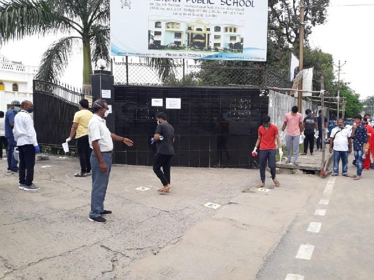 सोशल डिस्टेंसिंग के पालन के लिए स्कूल के बाहर बनाए गए गोल घेरे।