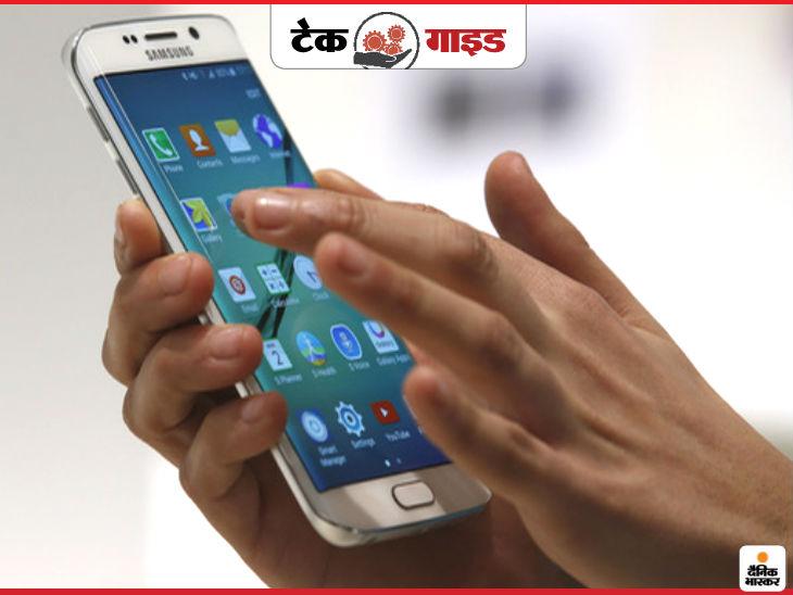 आपका फोन भी हैंग हो रहा है! तो फॉलो करें ये 7 काम की टिप्स, मेमोरी भी फ्री हो जाएगी और फोन पहले से तेज चलेगा|टेक & ऑटो,Tech & Auto - Dainik Bhaskar