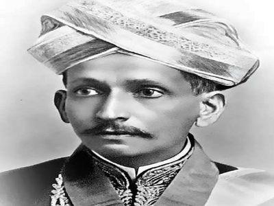 Bharat Ratna M Visvesvaraya