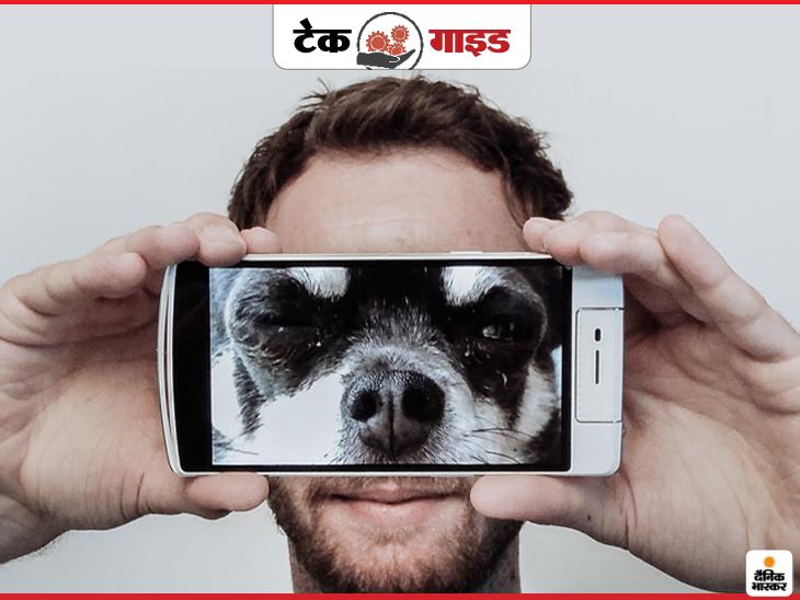 टीवी का रिमोट काम नहीं कर रहा, तब फेंकने से पहले फोन से इस तरह चेक करें; जानिए स्मार्टफोन से जुड़ी 5 यूजफुल टिप्स|टेक & ऑटो,Tech & Auto - Dainik Bhaskar