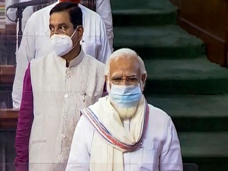 सदन में प्रधानमंत्री मोदी समेत अन्य सांसद भी मास्क पहने रहे।