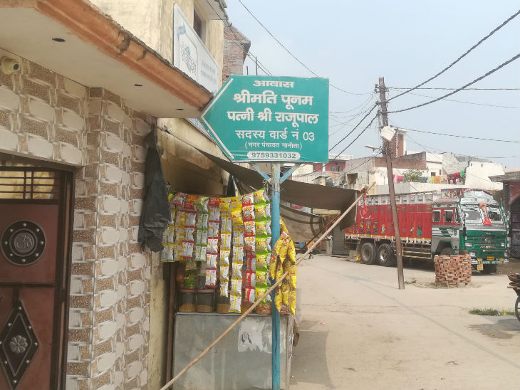 Ikhlaq's family lives in this locality. Panipat is about 100 km from here, where it was found in an unhappy state.