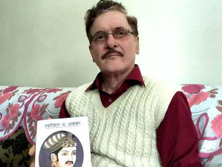 इतिहासकार राज किशोर राजे।