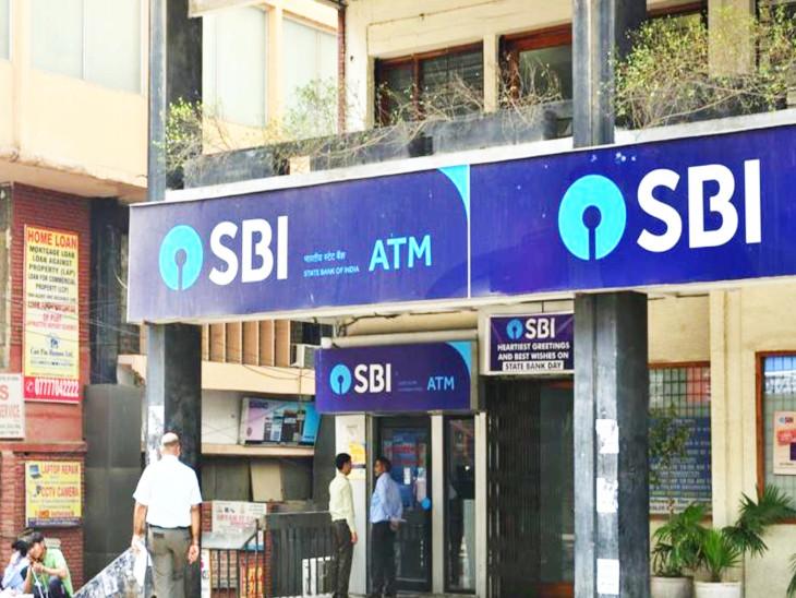 लॉकडाउन में ATM फ्रॉड बढ़े, इसलिए आज से बदल रहा है कैश निकालने का नियम; जानिए पैसे निकालने के लिए क्या करना पड़ेगा?|बिजनेस,Business - Dainik Bhaskar