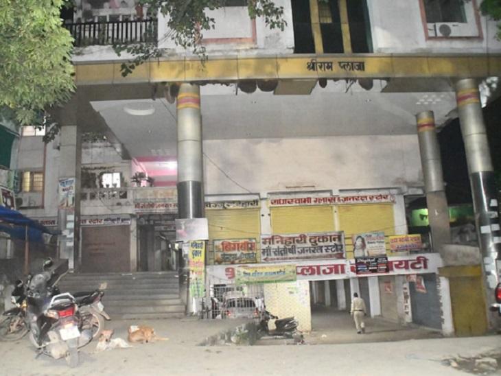 श्रीराम प्लाजा में पहली मंजिल पर स्थित फ्लैट में रहता था कारोबारी। इसी की बेसमेंट स्थित पार्किंग में मिला है शव।