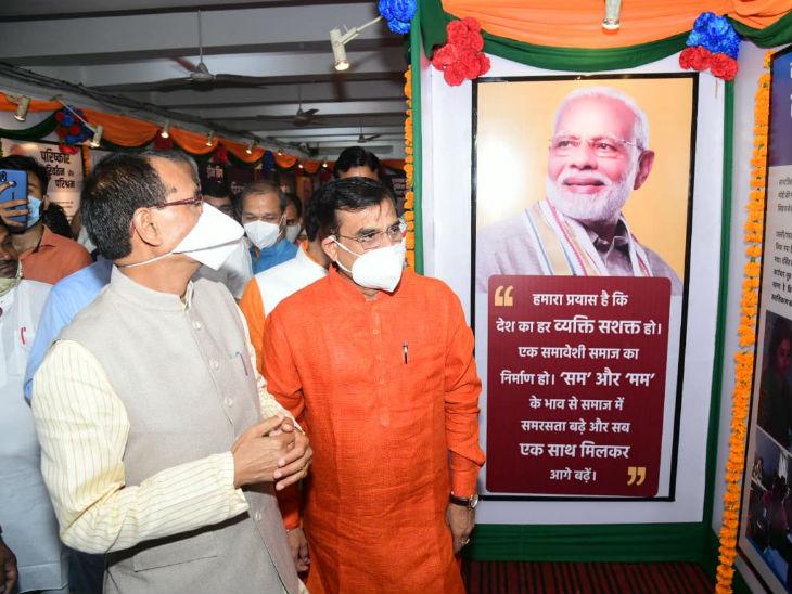 सीएम शिवराज सिंह चौहान ने चित्र प्रदर्शनी का मंत्रियों के साथ अवलोकन किया।