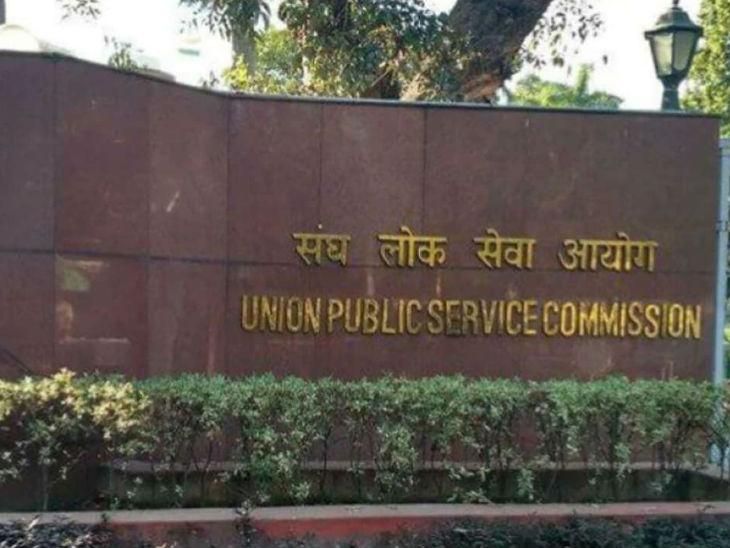 UPSC ने जारी किया नेशनल डिफेंस एकेडमी और नेवल एकेडमी एग्जाम (II) का फाइनल रिजल्ट, 17 नवंबर, 2019 को हुई परीक्षा में 662 कैंडिडेट्स का हुआ सिलेक्शन|करिअर,Career - Dainik Bhaskar