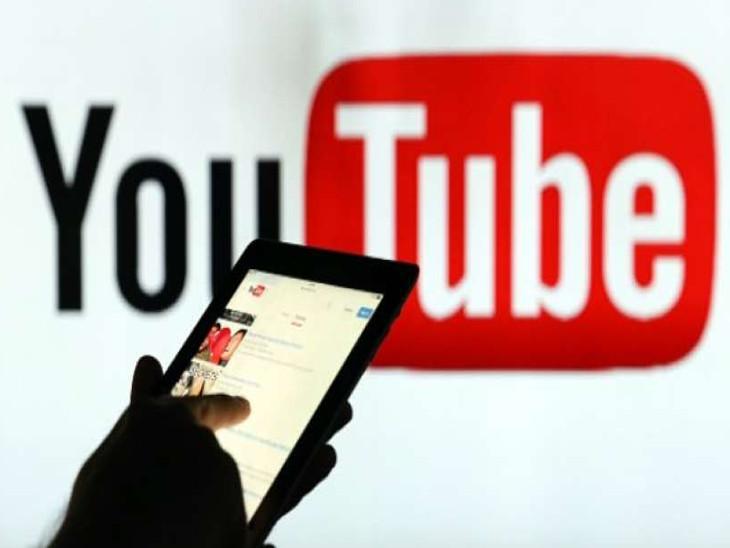 यूट्यूब ने टिकटॉक की तरह भारत में 'यूट्यूब शॉर्ट्स' लॉन्च किया; यूजर्स बना सकेंगे 15 सेकेंड का वीडियो|बिजनेस,Business - Dainik Bhaskar