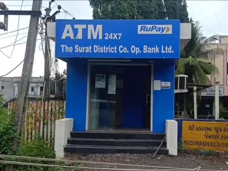 सूरत डिस्ट्रिक्ट कोऑपरेटिव बैंक का एटीएम।