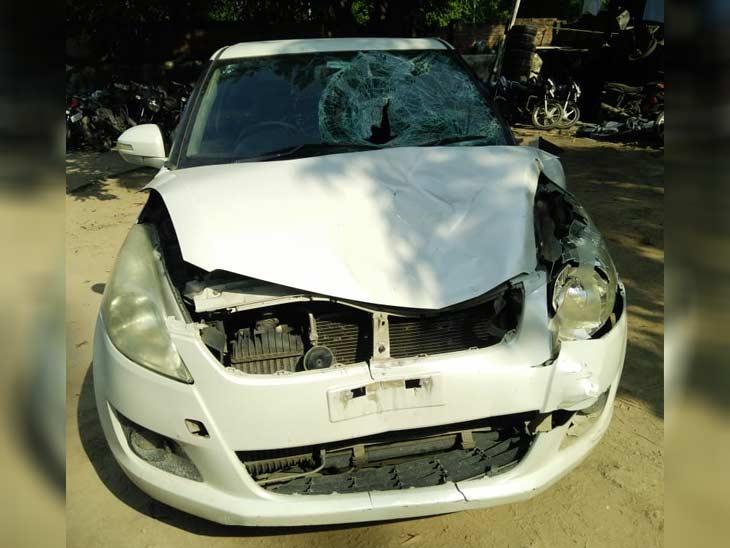इस कार से टक्कर मारी गई थी।