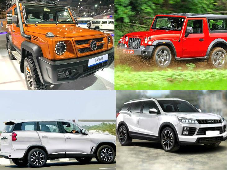 SUV खरीदने का है प्लान, तो थोड़ा इंतजार करिए, बाजार में जल्द आ रही हैं भारतीय कंपनियों की ये नई 5 दमदार एसयूवी|टेक & ऑटो,Tech & Auto - Dainik Bhaskar