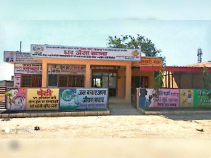 प्रधानमंत्री नरेंद्र मोदी के जन्मदिवस पर मुख्मयंत्री जयराम ठाकुर ने इस कैफे का उद्घाटन ऑनलाइन किया।