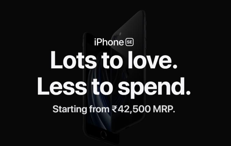 एपल की ऑफिशियल वेबसाइट पर भी आईफोन SE की शुरुआती कीमत 42,500 रुपए है