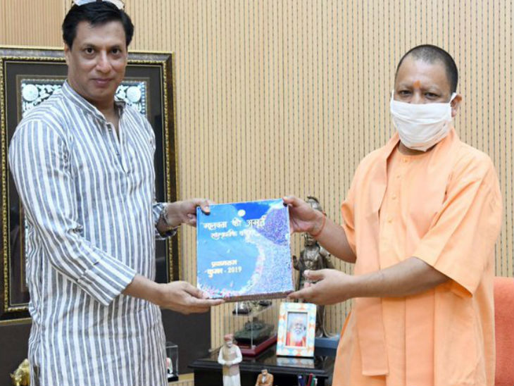 फिल्म निर्माता मधुर भंडारकर ने मुख्यमंत्री योगी से मुलाकात की; अयोध्या में रामलला के दर्शन करने के बाद बोले- हैदराबाद की रामोजी राव से बड़ी फिल्म सिटी नोएडा में बनेगी उत्तरप्रदेश,Uttar Pradesh - Dainik Bhaskar