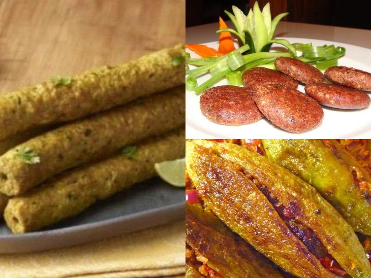 नए रूपों में आजमाएं व्यंजन, राजमा कबाब को धनिये-पुदीने की चटनी के साथ सर्व करें, भरवां करेले और कच्चे केले के कबाब भी सबको आएंगे पसंद|लाइफस्टाइल,Lifestyle - Dainik Bhaskar