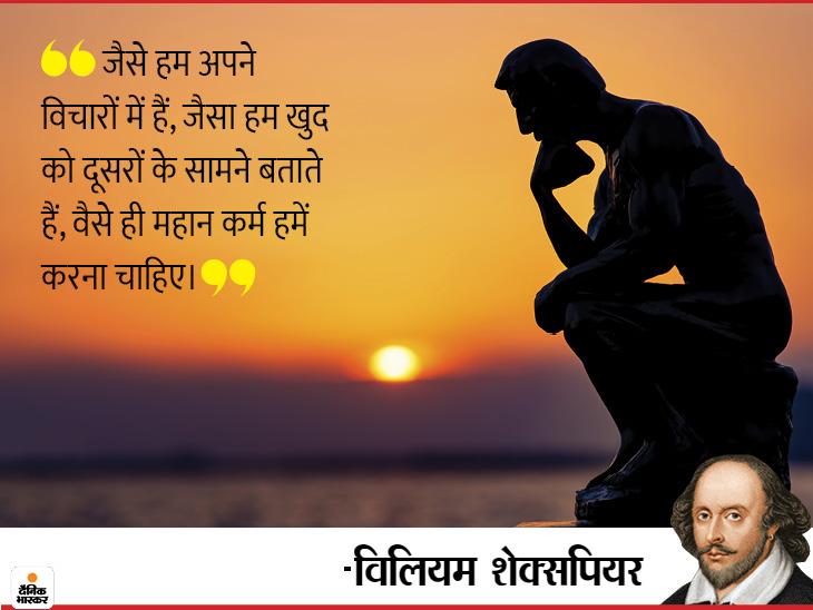 सभी के साथ प्रेम से रहना चाहिए, लेकिन भरोसा सही लोगों पर ही करें, कभी भी किसी को नुकसान पहुंचे, ऐसे काम न करें धर्म,Dharm - Dainik Bhaskar