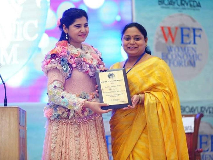 Kavita has been awarded several awards for the good of cancer patients.