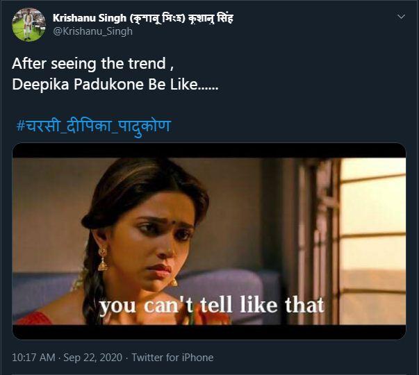 फिल्म 'चेन्नई एक्सप्रेस' से दीपिका का फोटो शेयर कर एक यूजर ने लिखा, #चरसी_दीपिका_पादुकोण ट्रेंड में देखने के बाद दीपिका यही सोच रही होंगी।
