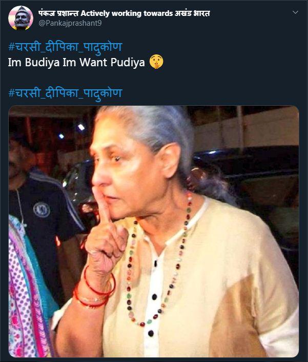 इस यूजर ने जया बच्चन पर गुस्सा निकालते हुए लिखा, 'मैं बुढ़िया हूं और मुझे पुड़िया चाहिए।'