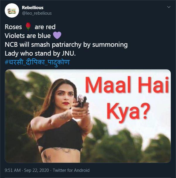 एक यूजर ने लिखा NCB उस महिला को समन जारी करके पितृसत्तात्मकता को तोड़ देगा, जो JNU के साथ खड़ी हुई थी।