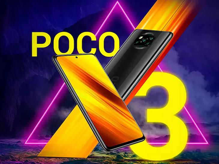 इसमें 8GB रैम, 128GB स्टोरेज और 6,000mAh की बैटरी मिलेगी; इसका भारत में इन 8 स्मार्टफोन से होगा मुकाबला|टेक & ऑटो,Tech & Auto - Dainik Bhaskar