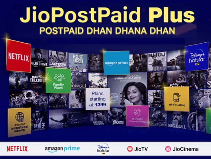 भारतीय यूजर्स 50 पैसे प्रति मिनट में कर पाएंगे इंटरनेशनल कॉलिंग, USA और UAE में फ्री होगी रोमिंग; जानिए प्लान से जुड़ी पूरी डिटेल|टेक & ऑटो,Tech & Auto - Dainik Bhaskar