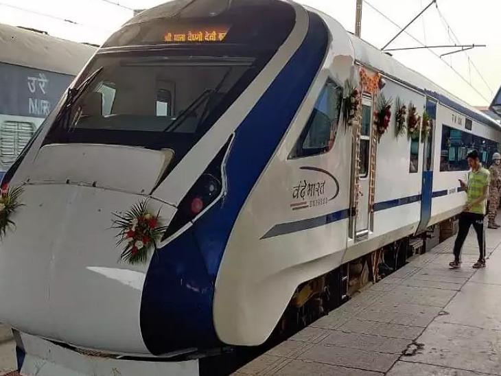 इस समय देश में दो रूट पर सेमी हाई-स्पीड वंदे भारत ट्रेन का संचालन किया जा रहा है। - Dainik Bhaskar