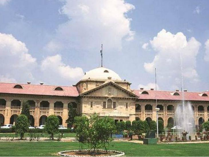 इलाहाबाद हाईकोर्ट का नाम बदलने वाली याचिका खारिज; अदालत ने कहा- ये महज पब्लिसिटी स्टंट, वकील न होते तो हर्जाना भी लगता|उत्तरप्रदेश,Uttar Pradesh - Dainik Bhaskar